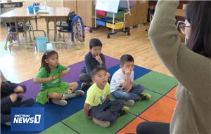 Language Immersion Program at Chapman