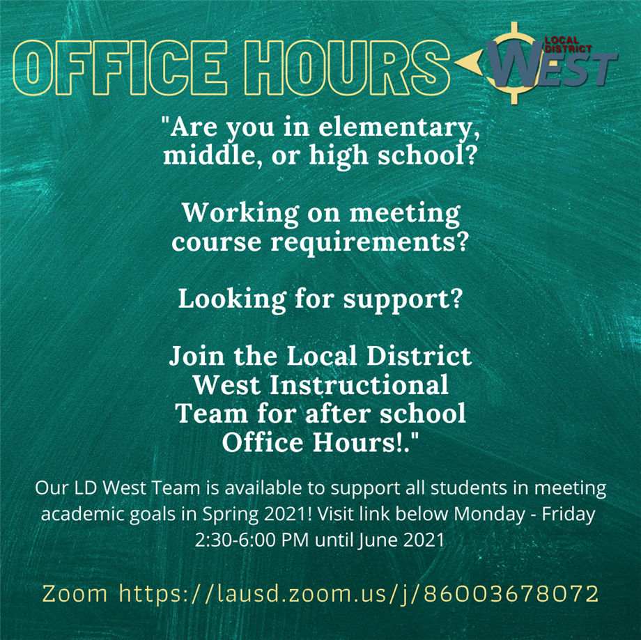 LD West Office Hours