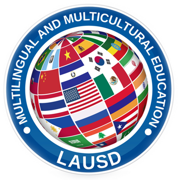 MMED Logo