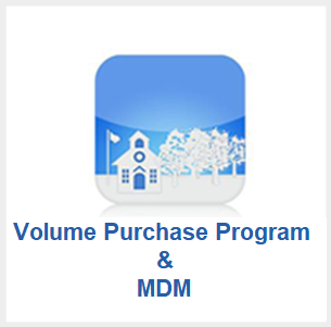 volume purchase