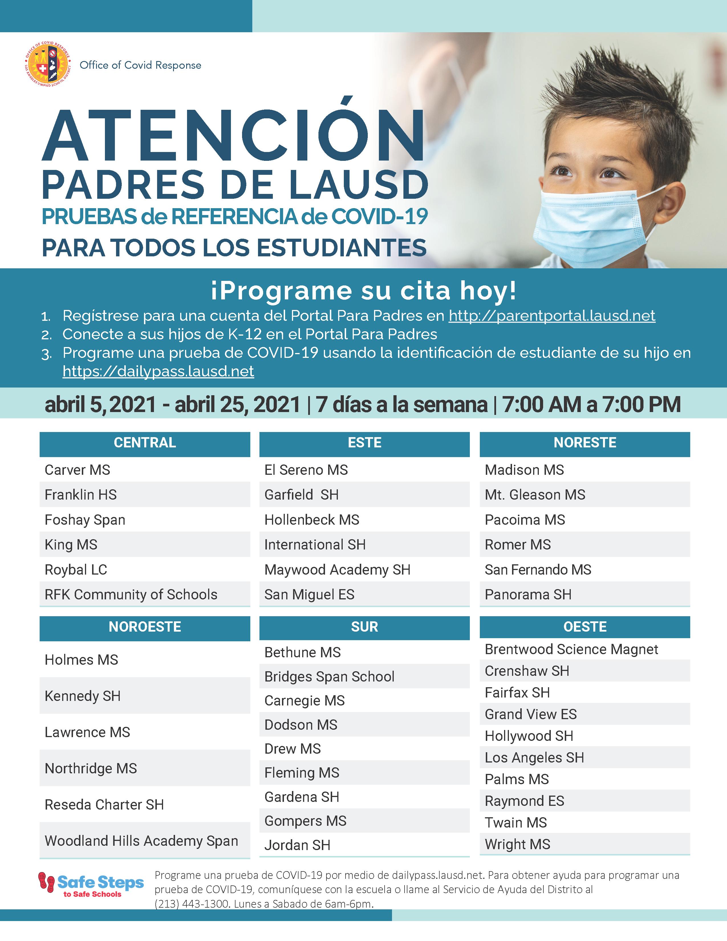 COVID Testing Flyer - Spanish (graphic)